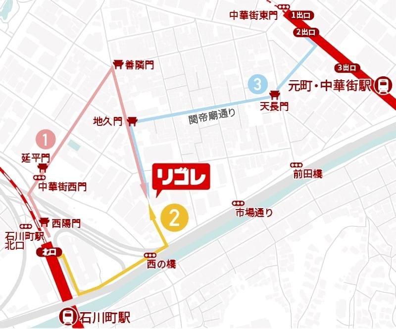 JR 石川町駅 中華街側出口